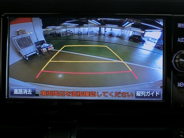 S-T(12枚目)
