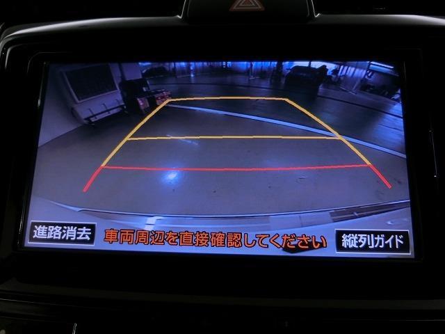 「トヨタ」「カローラフィールダー」「ステーションワゴン」「岐阜県」の中古車11