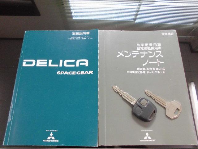 三菱 デリカスペースギア アクティブフィールドED BFタイヤ HDDナビ フルセグ