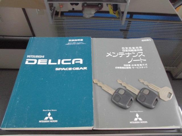 三菱 デリカスペースギア シャモニー 新品BFタイヤ リフトUp公認 HDDナビTV