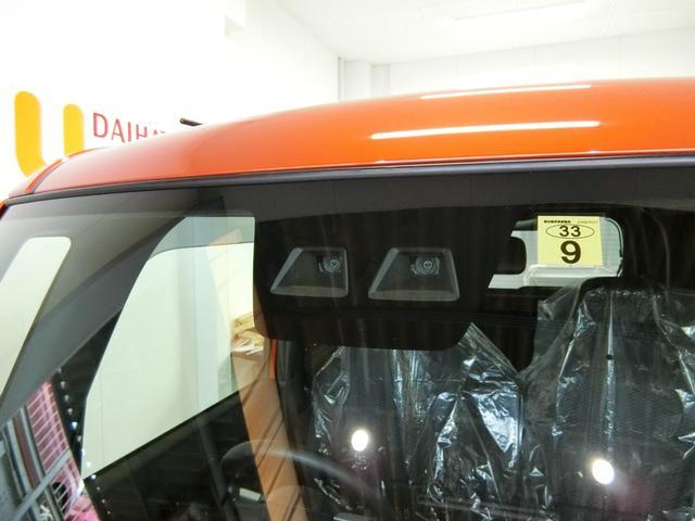 「ダイハツ」「ウェイク」「コンパクトカー」「岐阜県」の中古車14