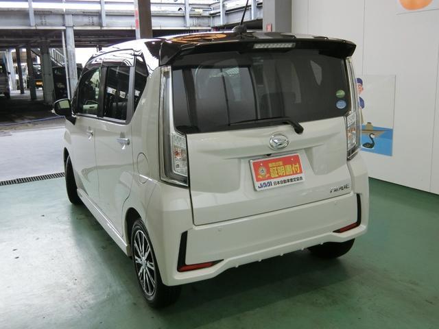 「ダイハツ」「ムーヴ」「コンパクトカー」「岐阜県」の中古車3