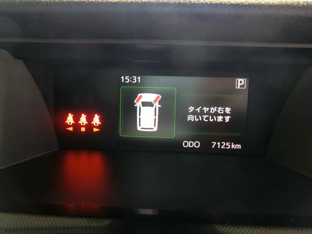 「ダイハツ」「トール」「ミニバン・ワンボックス」「岐阜県」の中古車6