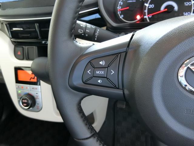 XリミテッドII SAIII 衝突被害軽減ブレーキ 横滑り防止装置 オートマチックハイビーム アイドリングストップ キーフリーシステム オートエアコン ベンチシート シートヒーター バックカメラ 純正アルミホイール バイザー(29枚目)