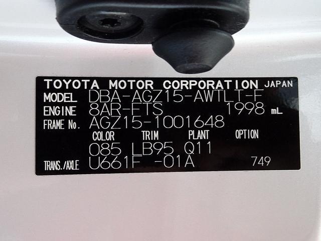 「レクサス」「NX」「SUV・クロカン」「愛知県」の中古車32