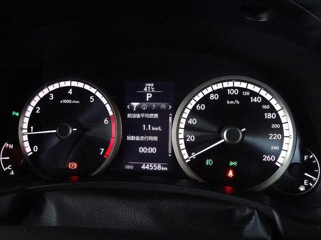 「レクサス」「NX」「SUV・クロカン」「愛知県」の中古車39