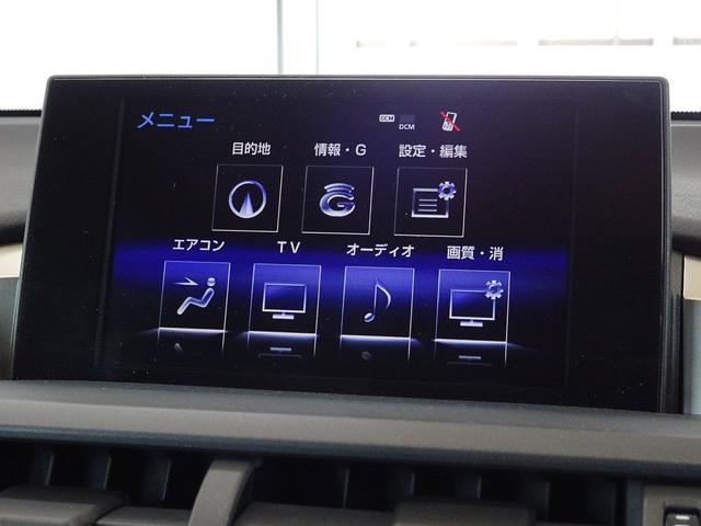 「レクサス」「NX」「SUV・クロカン」「愛知県」の中古車42