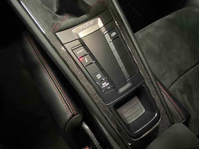GT4 スポーツクロノパッケージ カーボンバケットシート ブラックカラーホイール ブラックウイング カーボンインテリアパッケージ(44枚目)
