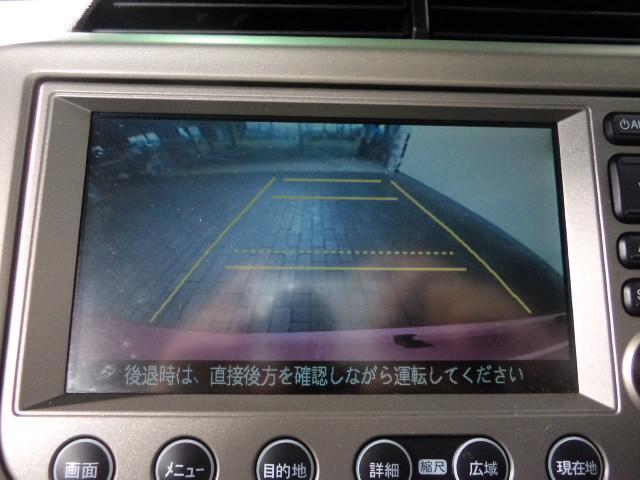 ホンダ フィットハイブリッド スマートセレクション純正HDDナビTV バックカメラ 禁煙車