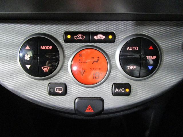 日産 ノート 15X SV+プラズマ インテリキー 禁煙車 Tチェーン