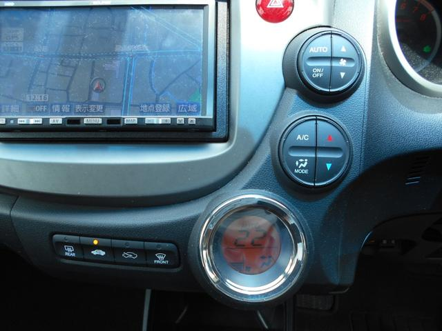 X 社外HDDナビ ワンセグTV CD&DVD再生・音楽録音 バックカメラ インテリキー ETC車載器 シートヒーター クルーズコントロール UVカットガラス タイミングチェーン仕様 禁煙車(5枚目)