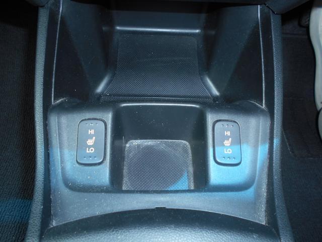 X 社外HDDナビ ワンセグTV CD&DVD再生・音楽録音 バックカメラ インテリキー ETC車載器 シートヒーター クルーズコントロール UVカットガラス タイミングチェーン仕様 禁煙車(9枚目)
