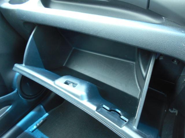 X 社外HDDナビ ワンセグTV CD&DVD再生・音楽録音 バックカメラ インテリキー ETC車載器 シートヒーター クルーズコントロール UVカットガラス タイミングチェーン仕様 禁煙車(11枚目)