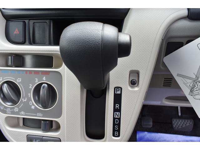 スバル ステラ L スマートアシスト デモカー バイザー