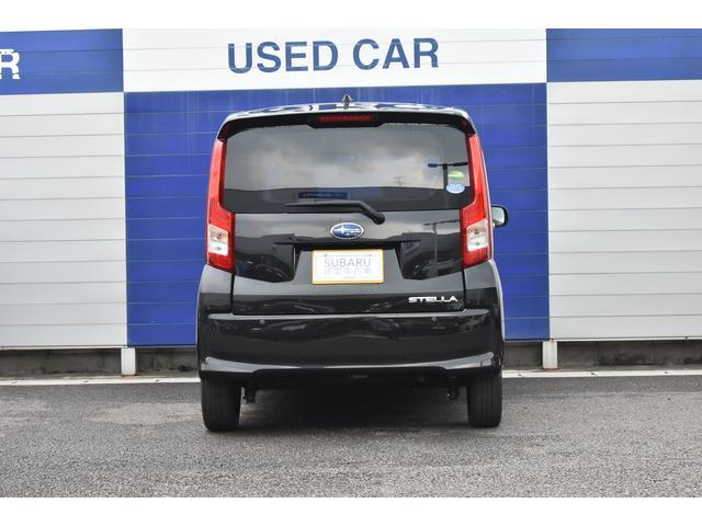 SUBARU認定中古車は、全車、1年間走行距離無制限の「SUBARUあんしん保証」付。また、わずかなご負担で最長3年まで保証の延長もできます。