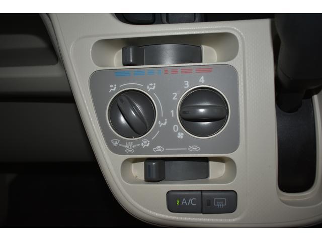 ダイヤル式マニュアルエアコンは位置がわかりやすく操作しやすいスイッチです