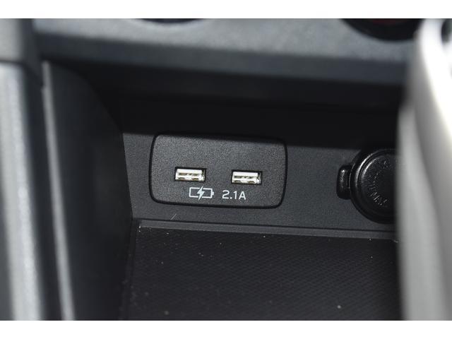 USB端子付でスマートフォンやタブレット端末、等の充電が可能です!端子が2個あります。