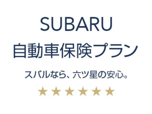 安心と愉しさに満ちたカーライフをお届けするために、充実した自動車保険に、6つのSUBARUオリジナルサービスをプラス。 SUBARU特約店でのみご加入いただける特別なプランです。