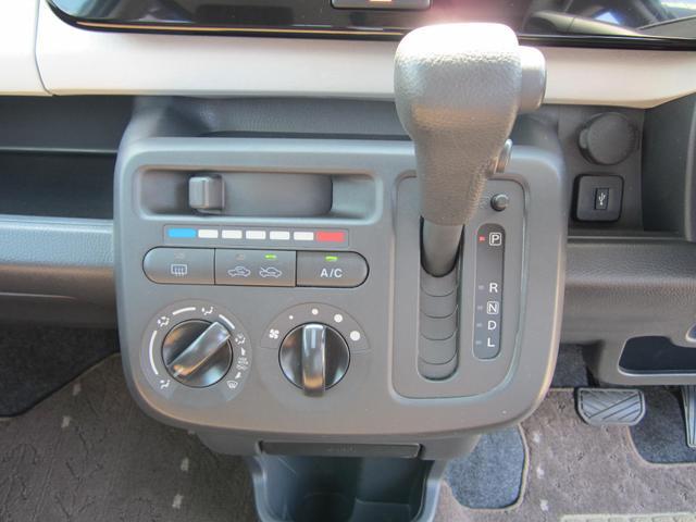 日産 モコ S アイドリングストップ オーディオ付バックモニター