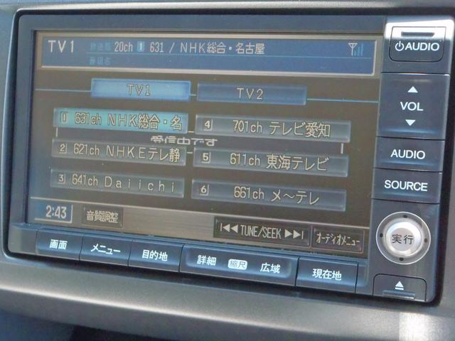 G エアロ ジャストセレクション ナビTV 両側電動スライド(6枚目)