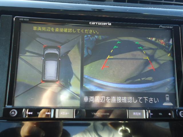 「日産」「デイズ」「コンパクトカー」「岐阜県」の中古車15