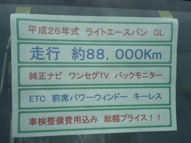 GL 純正ナビ バックモニター ETC(21枚目)