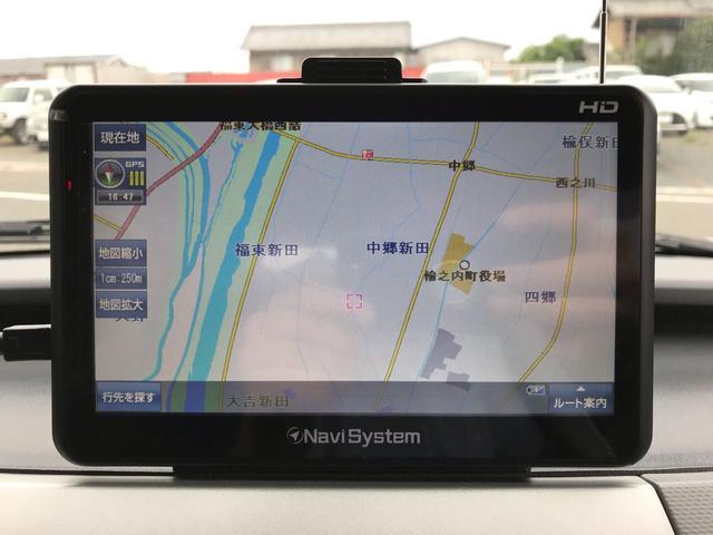 「スズキ」「ワゴンR」「コンパクトカー」「岐阜県」の中古車10