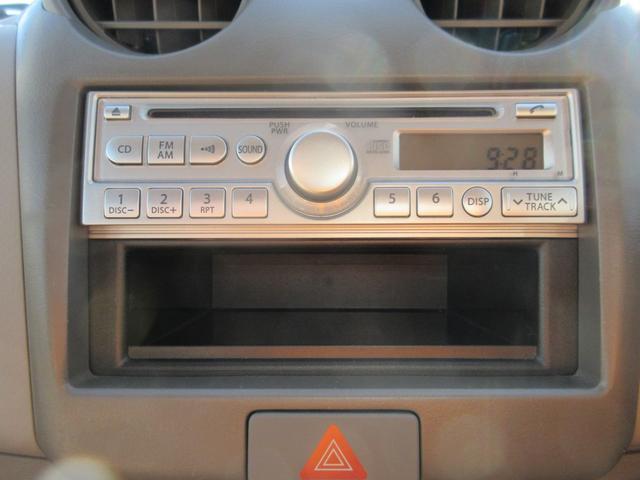 GII Wエアバック・キーレス・CDステレオ・電動格納ミラー・走行43000キロ・車検整備2年付(10枚目)
