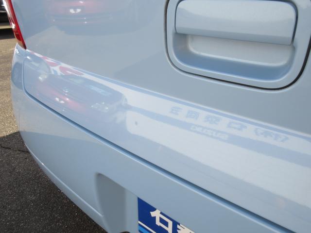 GII Wエアバック・キーレス・CDステレオ・電動格納ミラー・走行43000キロ・車検整備2年付(37枚目)