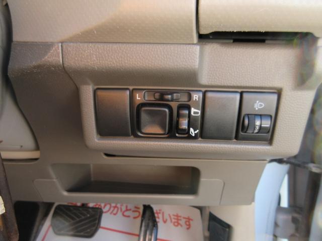 GII Wエアバック・キーレス・CDステレオ・電動格納ミラー・走行43000キロ・車検整備2年付(49枚目)