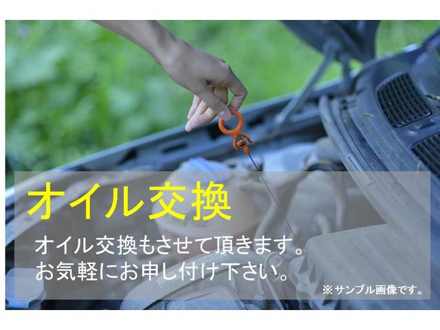 GII Wエアバック・キーレス・CDステレオ・電動格納ミラー・走行43000キロ・車検整備2年付(54枚目)