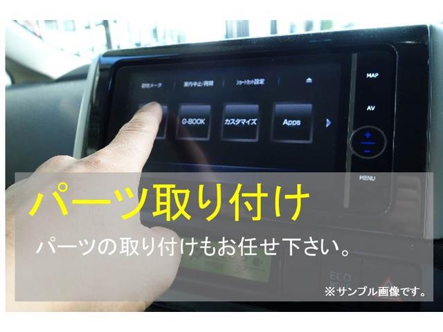 GII Wエアバック・キーレス・CDステレオ・電動格納ミラー・走行43000キロ・車検整備2年付(55枚目)