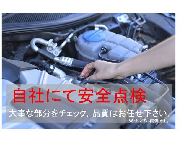 GII Wエアバック・キーレス・CDステレオ・電動格納ミラー・走行43000キロ・車検整備2年付(56枚目)
