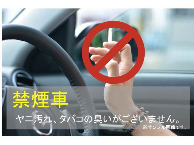 GII Wエアバック・キーレス・CDステレオ・電動格納ミラー・走行43000キロ・車検整備2年付(58枚目)