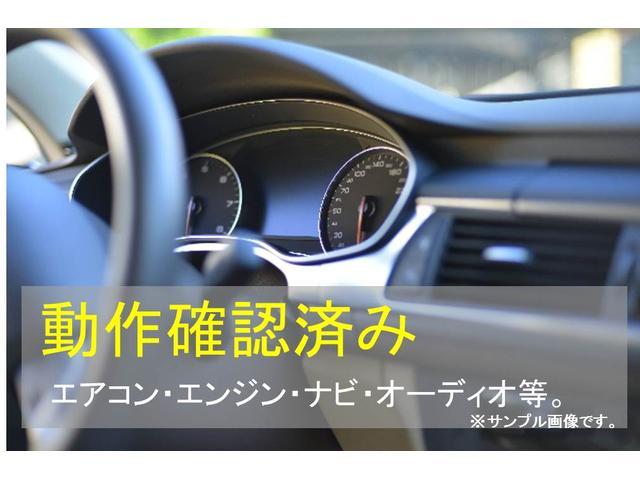 GII Wエアバック・キーレス・CDステレオ・電動格納ミラー・走行43000キロ・車検整備2年付(71枚目)