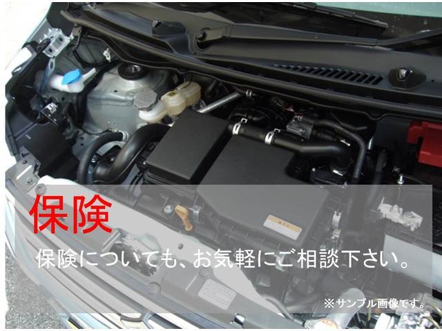 GII Wエアバック・キーレス・CDステレオ・電動格納ミラー・走行43000キロ・車検整備2年付(75枚目)
