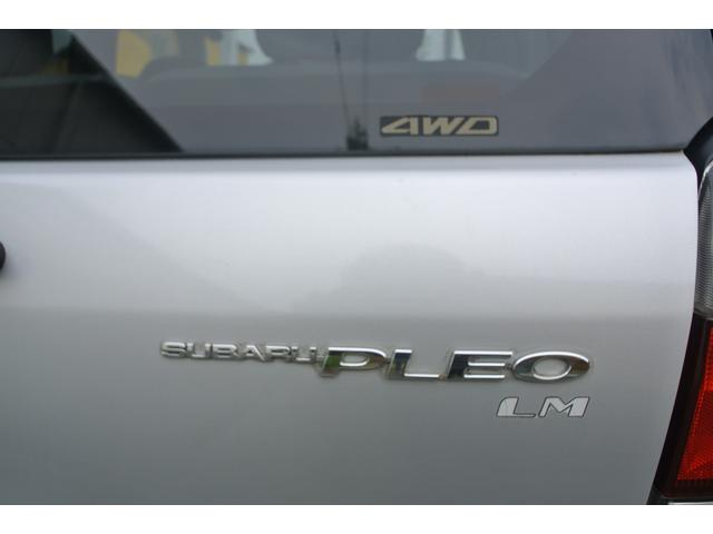 LMキーレスパノラマシート走行4.9万4WD5速マニュアル(9枚目)