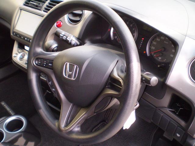 ホンダ ストリーム X特別仕様車 HDDナビエディション Bモニター HiD