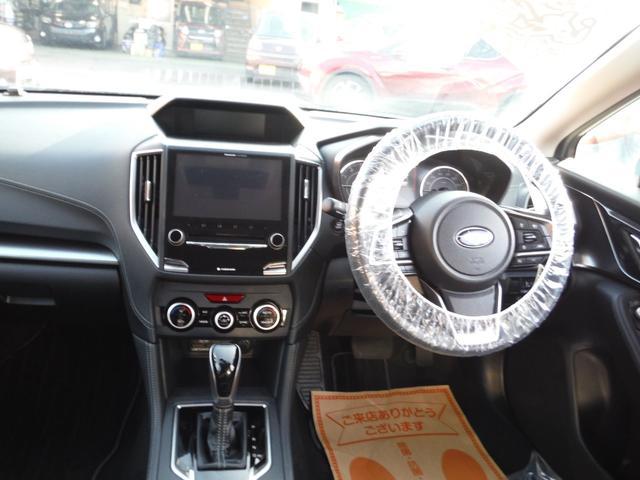 2.0i-Lアイサイト 4WD ナビ・TV(2枚目)