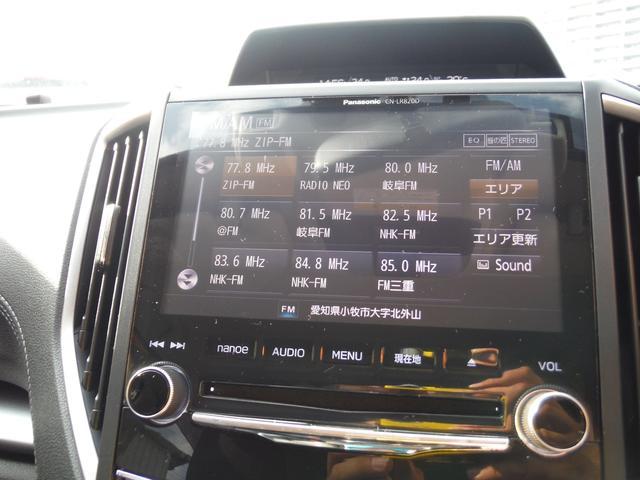 2.0i-Lアイサイト 4WD ナビ・TV(11枚目)