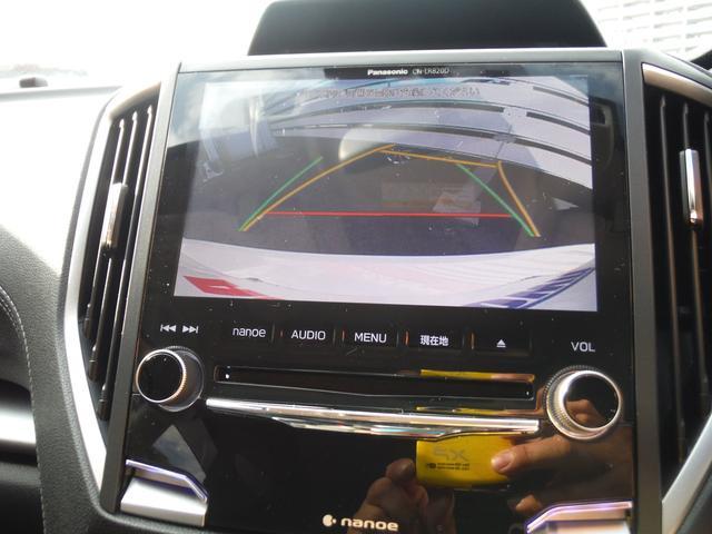 2.0i-Lアイサイト 4WD ナビ・TV(12枚目)