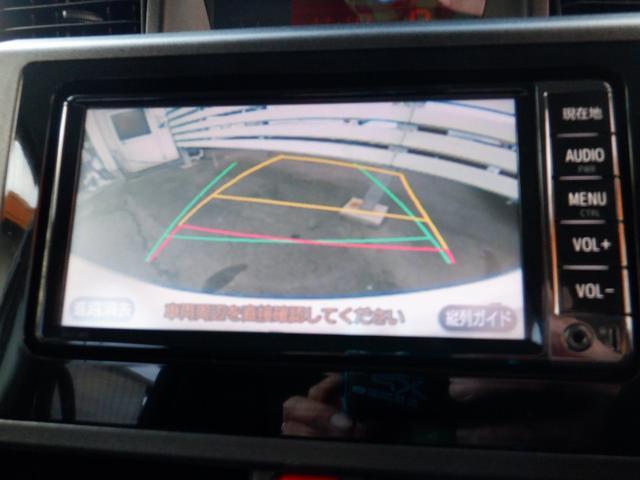 X S メモリーナビ Bluetoothバックカメラ ETC(12枚目)