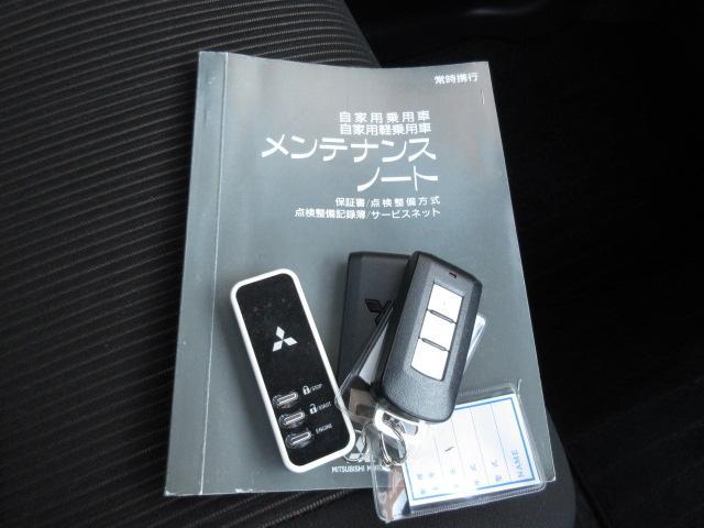 Tセーフティパッケージ CD/アラウンドビューモニター/ベンチシート/アルミホイール/スマートキー/アイドリングストップ/ターボ車/衝突軽減ブレーキ/運転席・助手席エアバック/ABS/エアコン/HID/オートハイビーム(10枚目)