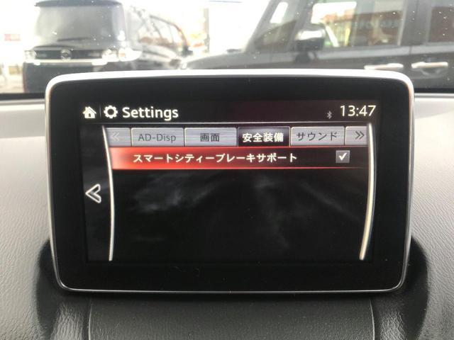 XDツーリング 軽減ブレーキ/HUD/フルセグナビ/Bluetooth/DVD/Bカメラ/LEDライト/フォグ/オートライト/シートヒーター/パドルシフト/スマートキー/Aストップ/オートクルーズ(5枚目)