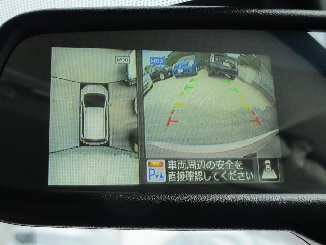 メダリスト X 全方位カメラ/衝突軽減ブレーキ/純正ナビ/フルセグ/Bluetooth/LEDライト/ハーフレザーシート/横滑り防止/スマートキー/1オーナー車/3ヵ月保証付き/内外装クリーニング済(8枚目)