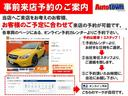 G クエロ トヨタセーフティセンス 両側電動スライドドア(20枚目)