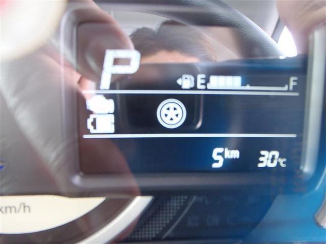ハイブリッドX 横滑り防止機能 衝突被害軽減システム 両側電動スライド 盗難防止装置 スマートキー アイドリングストップ(8枚目)