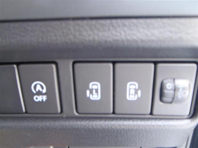 ハイブリッドX 横滑り防止機能 衝突被害軽減システム 両側電動スライド 盗難防止装置 スマートキー アイドリングストップ(14枚目)