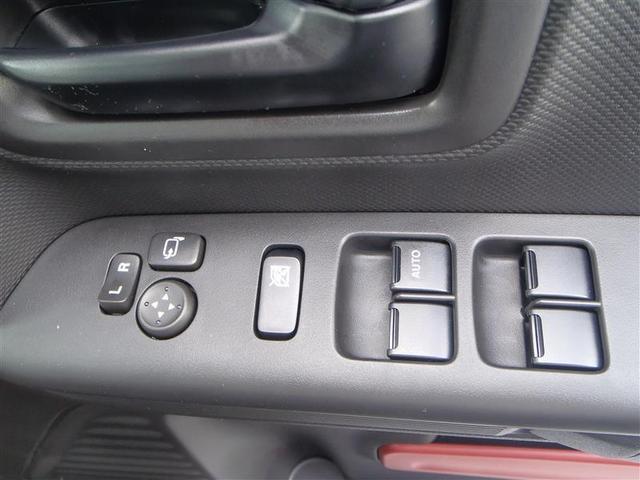 ハイブリッドX 横滑り防止機能 衝突被害軽減システム 両側電動スライド 盗難防止装置 スマートキー アイドリングストップ(15枚目)