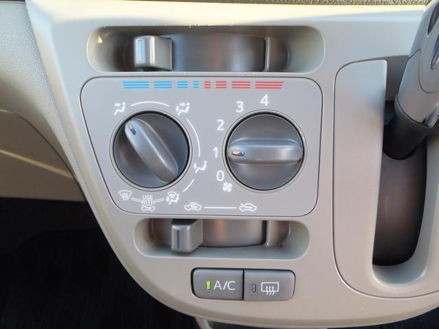 ダイハツ ミライース X CD キーレス 1年間走行距離無制限保証